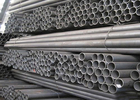 China Seamless Weld Steel Tube ASME / GB , Round Alloy Steel Pipe 3 - 8 m factory