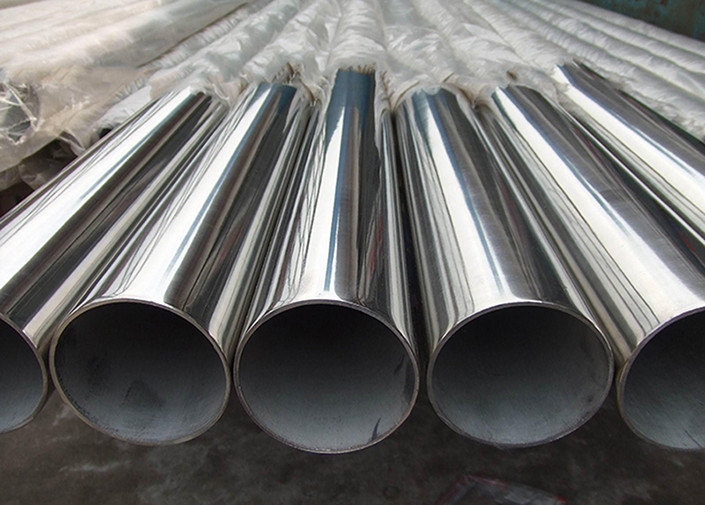 Round Steel Pipes : Round seamless carbon stainless steel pipe din ck